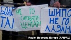 Протест за поддршка на претседателот на советот на Општина Центар Мирослав Шиповиќ.