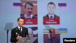 Международният разследващ екип представя заключенията си свалянето на самолета през 2019 г, за което са обвинени трима руснаци и един укаинец