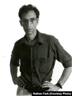 Натан Фарб, 1977 год