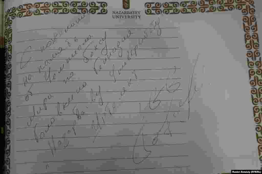 Автограф Геннадия Головкина в почетной книге гостей Назарбаев университета.