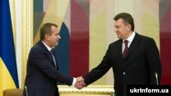Андрій Клюєв (ліворуч) і Віктор Янукович