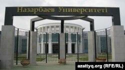 Назарбаев университетінің сырт көрінісі. Астана, 28 қыркүйек 2010 жыл.
