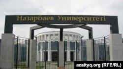 Вход в Назарбаев университет. Астана.