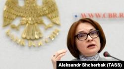 Глава Центробанка России Эльвира Набиуллина.