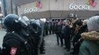 Protesti 'Pravda za Davida' u Banjaluci