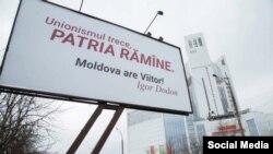 Panou antiunionist la Chișinău.