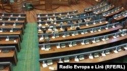 Skupština Kosova, sa sednice 17. jula