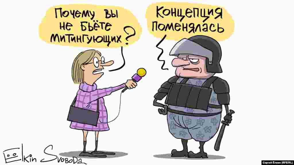 Політичні реалії Росії очима російського художника Сергія Йолкіна