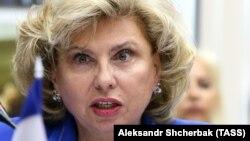 Татьяна Москалькова, уполномоченный по правам человека при президенте России