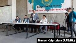 Президиум «курултая». Алматы, 7 сентября 2019 года.