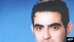 Jordanian Humam Khalil Abu-Mulal al-Balawi (undated)