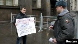 Пропаганда гомосексуализма становится все более наказуема