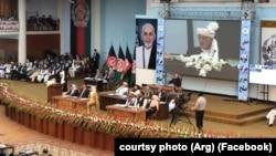 محمد اشرف غنی رئیس جمهوری افغانستان حین سخنرانی در لویه جرگه مشورتی صلح در کابل