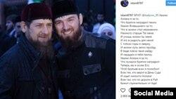 Ислам Кадыров поздравляет Рамзана Кадырова с началом священного для мусульман месяца