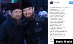 Ислам Кадыров посвятил стихи Рамзану Кадырову