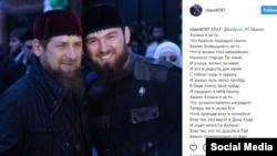Кадыров Рамзанна байташ яьхнера Кадыров Ислама...