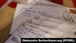 Письма Ивана Яцкина