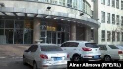 Учебный корпус Синьцзянского медицинского университета. Урумчи, 22 февраля 2013 года.