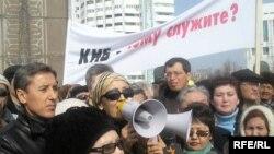 Митинг памяти погибших оппозиционеров Алтынбека Сарсенбаева, Заманбека Нуркадилова и независимого журналиста Асхата Шарипжанова. Алматы, 16 февраля 2006 года.