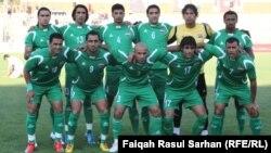 المنتخب الوطني العراقي بكرة القدم