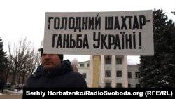 Шахтеры из Угледара пикетируют Донецкую ОВГА