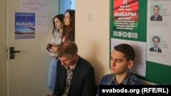 Датэрміновае галасаваньне ў інтэрнаце №10 БДУ. Менск, 6 верасьня 2016 году