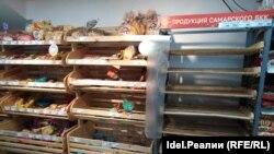 В магазинах наблюдается повышенный спрос на некоторые продукты