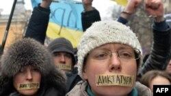 Акция протеста сторонников евроинтеграции. Киев, 17 января 2014 года.