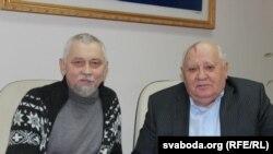 Сяргей Навумчык і Міхаіл Гарбачоў, Масква, 2012 год.