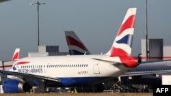 British Airways təyyarəsi