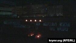 Акція пам'яті у Сімферополі, 25 листопада 2015 року