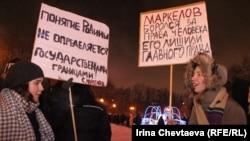 Акция памяти в Москве, 19 января 2012