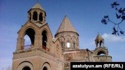 Кафедральный собор в Первопрестольном Святом Эчмиадзине