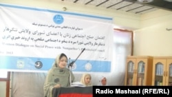Afghanistan -- women talk about peace, Nangarhar province, 22May2013