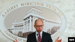 Украина өкмөт башчысы Арсений Яценюк