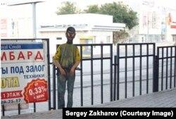 Одна из работ Сергея Захарова в Донецке