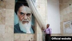 Yeni Khomeini məqbərəsi