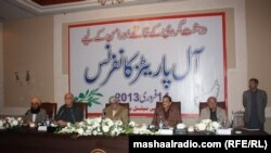 Pakistanyň ähli partiýalarynyň konferensiýasy, 14-nji fewral, 2013.