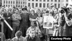Плошча Леніна, Менск, жнівень 1991