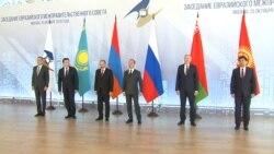 Հայաստանը ԵԱՏՄ-ում նախագահությունը կփոխանցի Բելառուսին