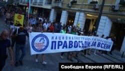 "Протестът срещу кандидатурата на Гешев беше организиран от инициатива ""Правосъдие за всеки"""