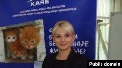 Жануарлар құқығын қорғайтын «Kare» қоғамдық қоры өкілі Юлия Коваленко. Сурет kare.kz сайтынан алынды.