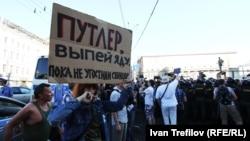 """Акция """"Стратегии-31"""" на Триумфальной площади в Москве, 31 мая 2012"""