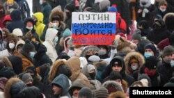 Протест 23 января в Перми