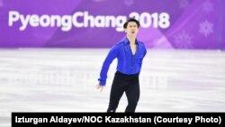 Денис Тен Пхенчхан олимпиадасында. 13 ақпан 2018 жыл.