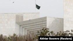 د پاکستان سپريم کورټ ودانۍ (ارشيف)