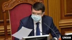 Ukrainian Parliament Speaker Dmytro Razumkov (file photo)