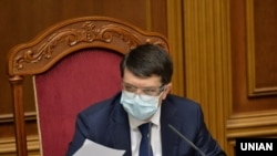 Глава Верховной Рады Украины Дмитрий Разумков