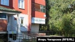 Служба занятости Саяногорска
