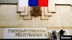Здание местного парламента в Симферополе